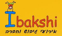 logo-bakshi3.png